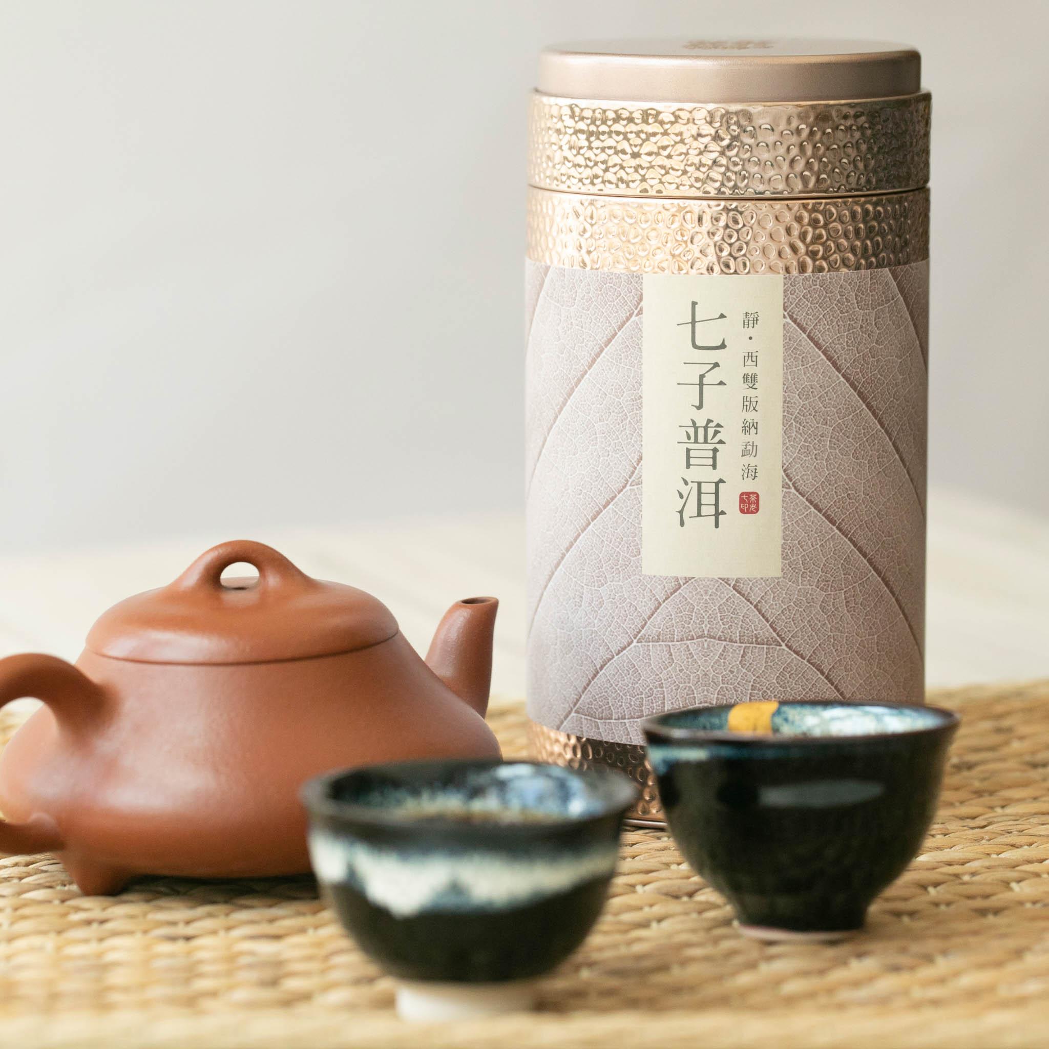 茶老七 2004雲南七子普洱(熟茶)- 茶葉