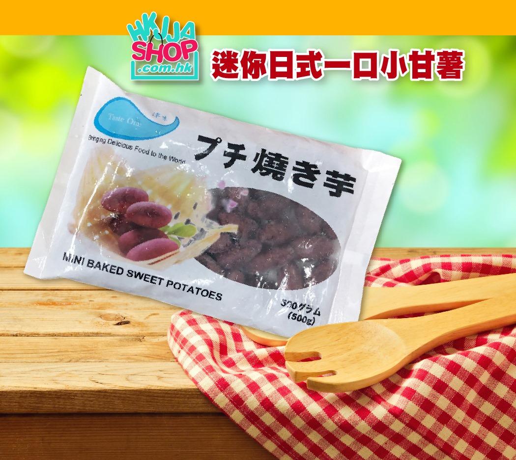 日式小甘薯 500g