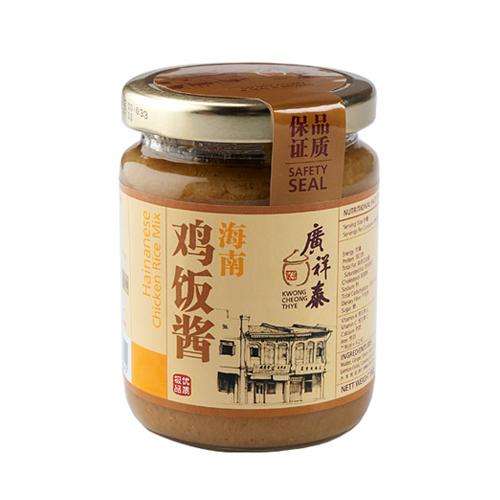 Kwong Cheong Thye - 廣祥泰海南雞飯醬 230g