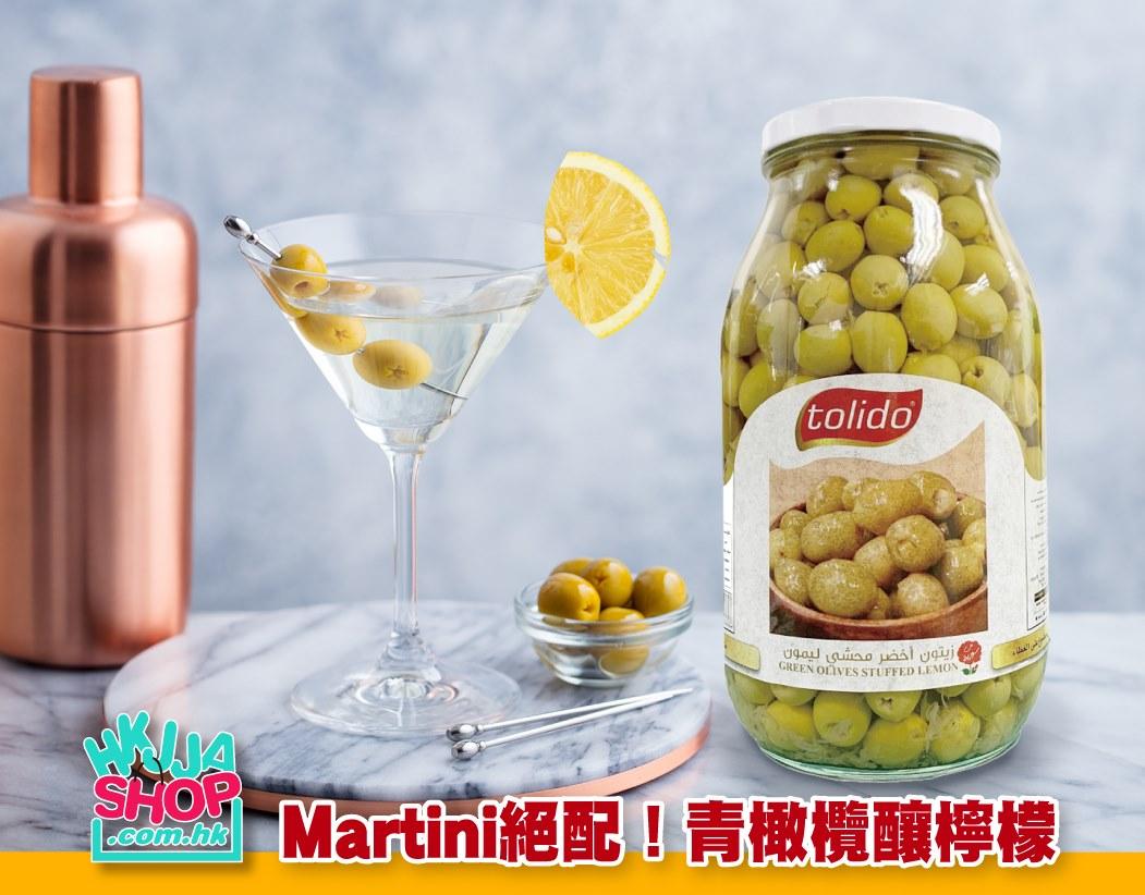 青橄欖釀檸檬2kg
