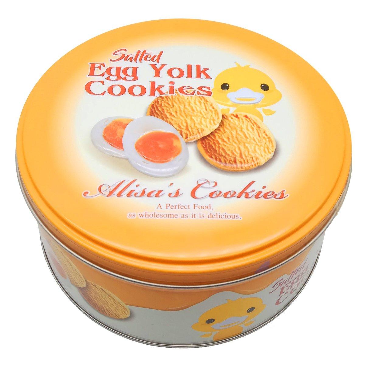 愛麗莎鹹蛋黃曲奇罐裝 150g