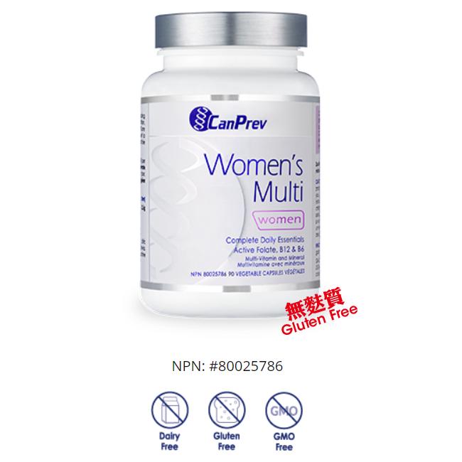 健倍CanPrev –《女性多種維生素Women's Multi》每瓶90粒蔬菜膠囊