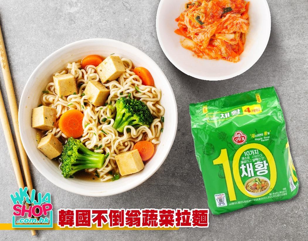 不倒翁蔬菜拉麵(4包)