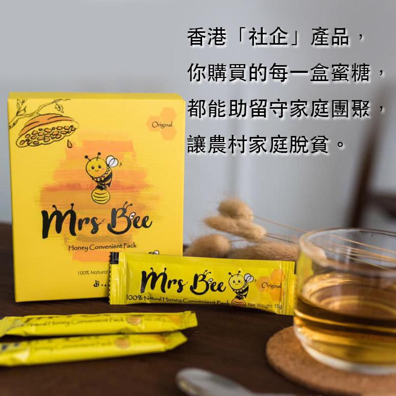 Mrs Bee純天然蜂蜜 180g
