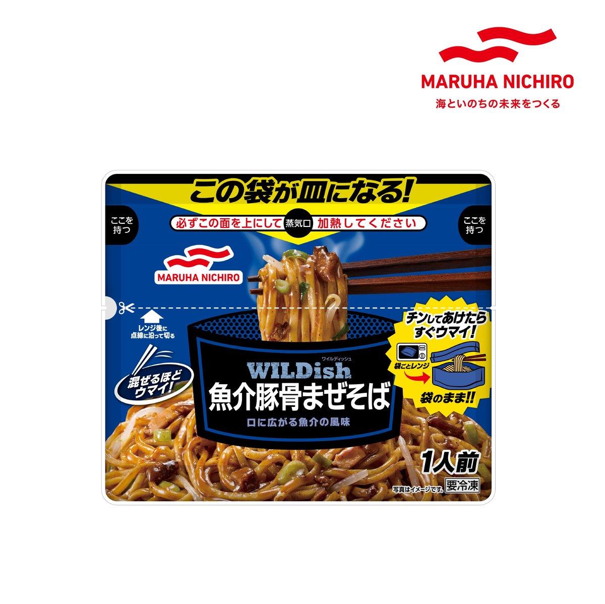 Maruha Nichiro日本魚介豚骨汁炒麵 250g