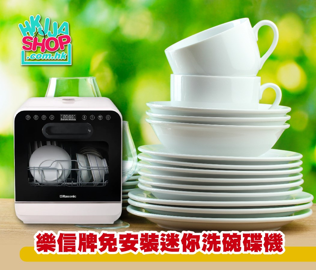 Rasonic座檯式洗碗碟機RDW-J6W / RDW-J6P